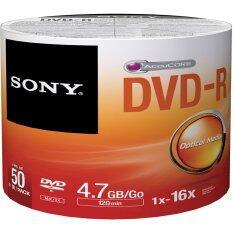 Sony Dvd-R 4.7 Gb/120 Min By Binaric.