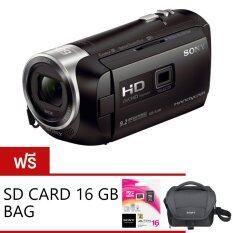 SONY Handycam HDR-PJ440/BC - Black (Free SR-16A4+LCS-U11)