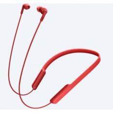 Sony หูฟัง Bluetooth Extra Bass รุ่น MDR-XB70BT (Red)ประกันศํูนย์ Sony 1ปี