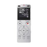 ส่วนลด Sony Ic Audio Recorder Icd Ux560F Sc 4Gb นครราชสีมา