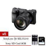 โปรโมชั่น Sony Mirrorless Camera Α6300 Ilce 6300K Lens Selp1650 แถมฟรี Sonylens รุ่น Sel55210 Bc Sony Sd Card 8Gb ถูก