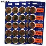 ราคา Sony ถ่านกระดุม Sony Cr2032 Lithium 3V 5 แพ็ค 25 ก้อน ใหม่ ถูก