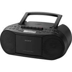 ราคา Sony วิทยุเทปซีดี Stereo รุ่น Cfd S70 ประกันศูนย์ Sony 1ปี ออนไลน์ กรุงเทพมหานคร