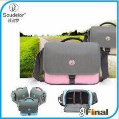Soudelor BAG กระเป๋ากล้อง DSLR / Mirrorless รุ่น 1105M ( สี ชมพู) (Pink Color ) (Pink)