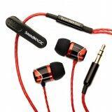 ราคา ราคาถูกที่สุด Soundmagic หูฟัง In Ear E10 Red