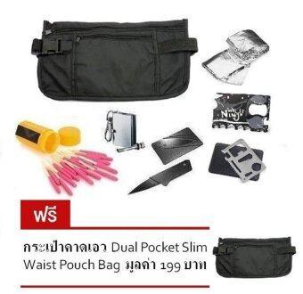 SP Survival Kit # 1