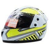 ซื้อ Space Crown หมวกกันน๊อค Fighter ลาย U 10 สีขาว เหลือง ใหม่