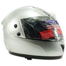 ราคา Space Crown หมวกกันน็อค หุ้มคาง รุ่น Fighter สีบรอนด์ ใหม่