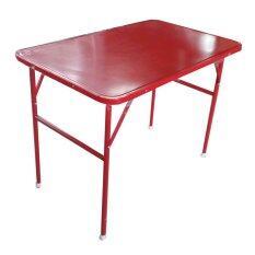 ส่วนลด สินค้า Spk Shop โต๊ะพับขาเหล็ก หน้าเหล็ก โต๊ะวางของ รุ่น ขาพับขาสวิง สีแดง