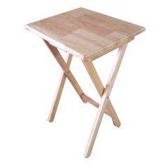 SPK Shop โต๊ะญี่ปุ่น โต๊ะไม้จริงยางพารา รุ่นตัวท๊อปสี่เหลี่ยมทีวีเทรเล็ก (สีไม้ธรรมชาติ)