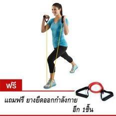 ขาย Sport World ยางยืดออกกำลังกาย Resistand Band Fitness แบบ Single For Px90 Red ซื้อ 1แถม1 ใน Thailand