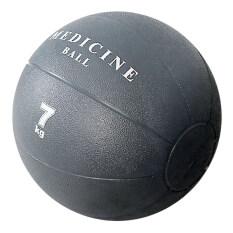 ขาย Sportland เมดิซินบอล Sl ลูกใหญ่ 7 Kg B W Gray ราคาถูกที่สุด