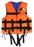 ราคา Sportland เสื้อชูชีพ ดำน้ำ ว่ายน้ำ ผู้ใหญ่ พร้อมนกหวีด เบอร์ M รุ่น Spl 002 เป็นต้นฉบับ