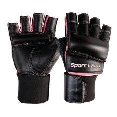 ราคา Sportland Fight Gloves Ladies Black เป็นต้นฉบับ Sport Land