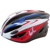 ราคา Sportland หมวก กันน็อค สเก็ต จักรยาน Spl Helmet Pw 921 125 ออนไลน์ กรุงเทพมหานคร