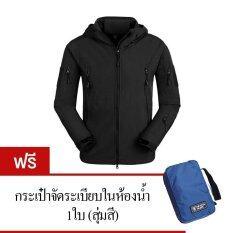 ราคา Sportlifeonline เสื้อแจ็คเก็ต สไตล์แทดเกียร์ สีดำ ฟรีกระเป๋าจัดระเบียบในห้องน้ำ ที่สุด