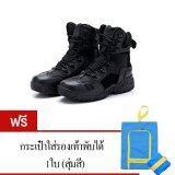 ขาย Sportlifeonline รองเท้า รุ่น Spider 8 1 ข้อยาว สีดำ ถูก ใน กรุงเทพมหานคร