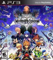 Square Enix PS3: Kingdom Hearts HD 2.5 ReMix (Z3-ENG)