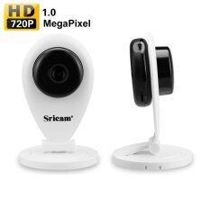 Sricam SP009 กล้องวงจรปิดคมชัดระดับ HD 720P 1Mp มีอินฟาเรด รองรับMicroSD 128GB