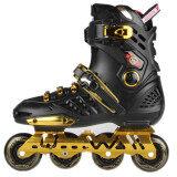 ราคา Srz Upscale ผู้ใหญ่ลูกกลิ้ง Skates รองเท้ากีฬากลางแจ้ง ทอง ใหม่ล่าสุด