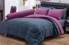 ราคา Stamps ชุดผ้าปูที่นอน สีทูโทนรวมผ้านวม ลาย St25 ออนไลน์ กรุงเทพมหานคร