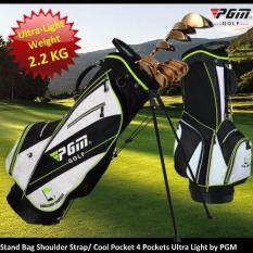 Stand Golf Bag Ultra Light 2 2 Kg Cool Box Water Resistant By Pgm ใหม่ล่าสุด
