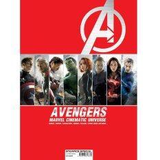 ราคา Starpics Special Avengers Marvel Cinematic Universe ราคาถูกที่สุด
