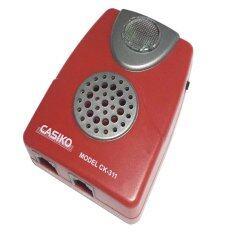 ราคา Startup Casiko Ringer Amplifier เครื่องขยายเสียงกริ่งโทรศัพท์บ้านให้ดังขึ้น รุ่น Ck 311 Red ราคาถูกที่สุด