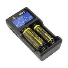 ซื้อ Startup Xtar Vc2 Two Channel Li Ion Battery Charger Black ใหม่