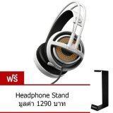 ราคา Steelseries Siberia 350 Gaming Headset White ใน Thailand