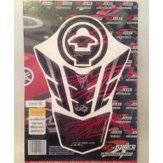 ราคา สติกเกอร์นูน ติดถังน้ำมันกันรอย Yamaha ลายวาเลติโน่ M Slaz 150 สีแดง ดำ Probiker ใหม่
