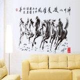 ราคา สติ๊กเกอร์ติดผนัง ตกแต่งบ้าน Wall Sticker ขนาดใหญ่ ม้า 8 ตัว ความสูง 75 Cm กว้าง 140 Cm Unbranded Generic