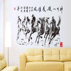 โปรโมชั่น สติ๊กเกอร์ติดผนัง ตกแต่งบ้าน Wall Sticker ขนาดใหญ่ ม้า 8 ตัว ความสูง 75 Cm กว้าง 140 Cm ใน กรุงเทพมหานคร