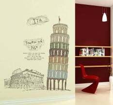 ซื้อ สติ๊กเกอร์ติดผนัง ตกแต่งบ้าน Wall Stickerเมืองท่องเที่ยว Tower Of Pisa Drawing ความสูง 100 Cm ความกว้าง 100 Cm ใน กรุงเทพมหานคร
