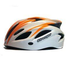 ราคา Stronger หมวกจักรยาน รุ่น V 105 สีขาว ส้ม ราคาถูกที่สุด