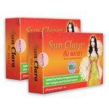 Sun Clara กล่องสีส้ม 30 แคปซูล X 2 กล่อง เป็นต้นฉบับ