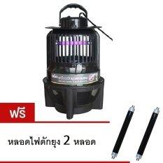 ขาย Sunshiro เครื่องดักยุงและแมลง รุ่น Is006 สีดำ แถมฟรีหลอดไฟดักยุง 2 ชิ้น ผู้ค้าส่ง