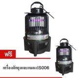 ซื้อ Sunshiroเครื่องดักยุงและแมลง รุ่นIs006 สีดำ แถมฟรี เครื่องดักยุงและแมลง รุ่นIs006 สีดำ ออนไลน์ ถูก