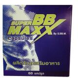 Super Bb Maxx ซุปเปอร์ บีบี แม็กซ์ บรรจุ 60 แคปซูล ถูก