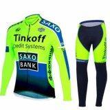 ซื้อ Super D Shop ชุดยาวปั่นจักรยานลายทีม ยี่ห้อ Code Tinkoffกางเกงเป้าเจล แบบ ผู้ชาย ผู้หญิง Super D เป็นต้นฉบับ