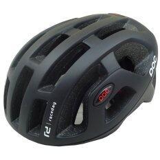 ซื้อ Super D หมวกจักรยาน รุ่น Poc 003 ถูก ใน ไทย