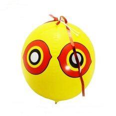 ราคา Super Fitness บอลลูนไล่นกตาปีศาจ สะท้อนแสง Super Fitness ออนไลน์