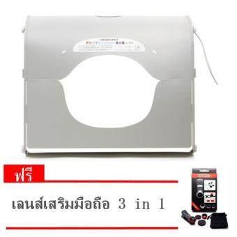 Super Fitness กล่องไฟถ่ายรูป ถ่ายภาพสินค้า ปรับแสงได้ K50 แถมฟรี เลนส์เสริมมือถือ