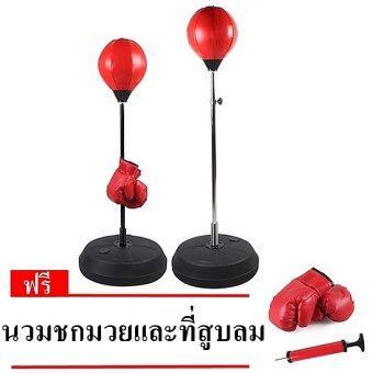 Super Fitness กระสอบทราย แถมฟรี นวมชกมวยpunching-ball( Red )