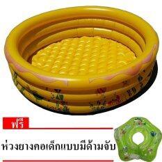 โปรโมชั่น Super Fitness สระว่ายน้ำเด็ก ขอบ 3 ชั้น ลายเพื่อนรักใต้ทะเล สีเหลือง แถมฟรีห่วงยางคอเด็ก ใน Thailand