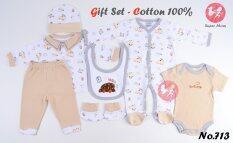 ซื้อ Super Mom ชุด Set สำหรับเด็กแรกเกิด รุ่น 7 ชิ้น กรุงเทพมหานคร