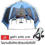 ขาย Super Sport เต็นท์ โดม 8 คน Tent Su Meeting สีฟ้า แถมไฟฉาย Hd1001 ออนไลน์