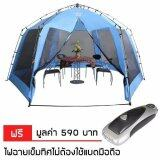 ราคา Super Sport เต็นท์ โดม 8 คน Tent Su Meeting สีฟ้า แถมไฟฉาย Hl1127C ใหม่ล่าสุด