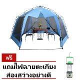 ทบทวน Super Sport เต็นท์ โดม 8 คน Tent Su Meeting สีฟ้า แถมฟรี ตะเกียงไฟฉาย Hl5098 Super Sport
