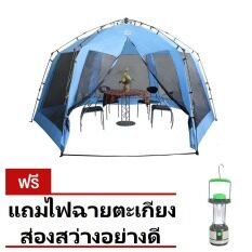 ขาย Super Sport เต็นท์ โดม 8 คน Tent Su Meeting สีฟ้า แถมฟรี ตะเกียงไฟฉาย Hl5098 ถูก กรุงเทพมหานคร